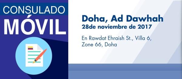 El Consulado de Colombia en Abu Dhabi visitará con su unidad móvil Doha, Ad Dawhah, el 28 de noviembre de 2017